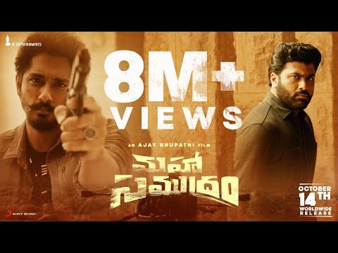 Maha Samudram trailer- 4K- Sharwanand, Siddharth, Aditi Rao Hydari