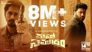 Maha Samudram Movie Trailer