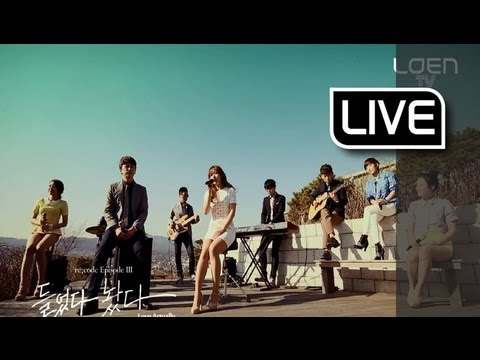 LIVE : SunnyHill(써니힐) & DAYBREAK(데이브레이크) (re;code Episode III)_Love Actually(들었다 놨다) [ENG SUB]