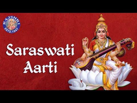 om jai veene vaali saraswati aarti lyrics