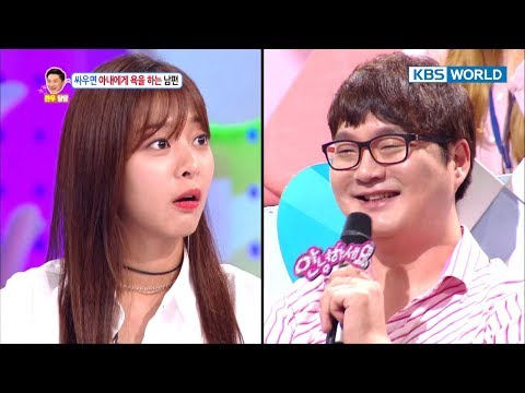 My husband has the dirtiest mouth in the world! [Hello Counselor / SUB : ENG,TAI / 2017.10.23]