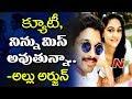 Allu Arjun wishes Wife Sneha Reddy on her Birthday, says: ..