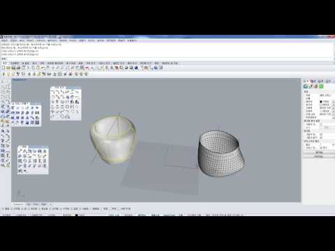 rhino tutorial videomoviles