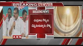 Minister Botsa Comments On Chandrababu Over AP Capital Ama..