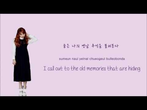 Akdong Musician (악동뮤지션) Time and Fallen Leaves [시간과 낙엽] Color Coded Lyrics HAN/ENG/ROM 가사