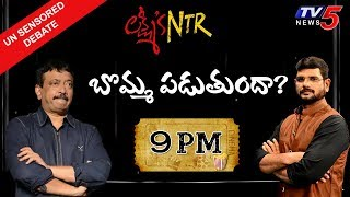 RGV Live- Un'Sensored' Interview- TV5 Murthy on Laksmi's N..