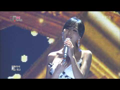 130703  Hyorin - Don't Forget (Iris OST) @ Korea-China Friendship Concert [1080p]