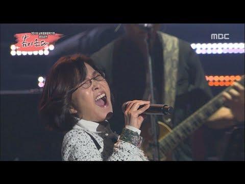 11.이선희-J에게, 알고 싶어요, 아름다운 강산 | 2018 남북 평화 협력 기원 평양공연 봄이 온다
