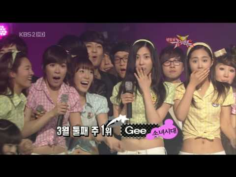 090313 MB SNSD Encore Stage (Feat Super Junior)