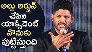 Allu Arjun Shares Unknown Shocking Incident In His Life | TFPC