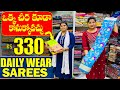 ఒక్కటి తీసుకున్నా Courier చేస్తారు Daily Wear Sarees Wholesale & Retail Shopping also Transport 👍