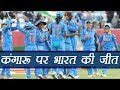 Women's World Cup 2017: India beat Australia to enter finals