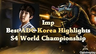 S4世界大賽 - ADC Imp Highlights