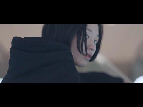 「サイレン」 - Split end (Official Music Video)