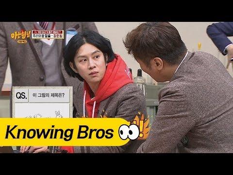 (대박) 난센스 천재 희철(Hee Chul)! 가볍게 맞추는 여유♭ 아는 형님(Knowing bros) 108회