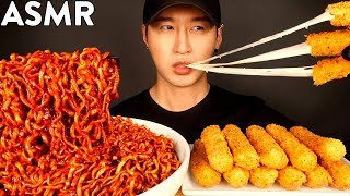 ASMR BLACK BEAN FIRE NOODLES & MOZZARELLA CHEESE STICKS MUKBANG (No Talking) COOKING & EATING SOUNDS