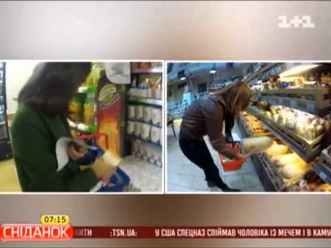 Варшава-Киев. Сравнение цен на продукты - UniverPL
