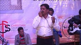 Naeem Ghouri | Masihi Awaz E Khas Semi Finalist singing live at Nishtar Hall