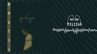 თორღვა - ტანგო  | Thorgva - tango