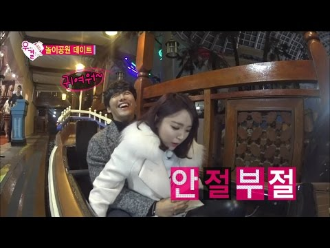 【TVPP】Hong Jin Young - Spine-tingling Date at Amusement Park, 국내 최초 후룸라이드 쌍둥이 자연분만 @ We Got Married