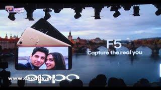 بالفيديو..هاتف Oppo الجديد في الأسواق المغربية بكاميرا تتوفر على تقنيات رائعة و بأثمنة جد مناسبة   |   روبورتاج