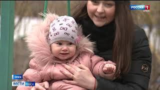 Выплата на первого ребенка продлена до 1 марта 2021 года