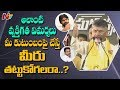 Chandrababu faults CM Jagan for making personal comments on PK