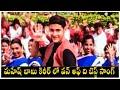 Indurudo Chandurudo Full Video Song || Raja Kumarudu Movie || Mahesh Babu ||Preity Zinta