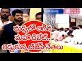 BJP Leaders Interrupt Mahaa Murthy's Live Debate in Bengaluru