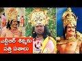 Teenmaar News : Bithiri Sathi Ravana Getup