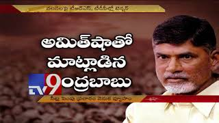 Assembly seats hike issue has a rebirth in Telugu States..