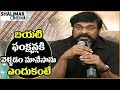 Chiranjeevi heartful speech at Sharaba first look launch