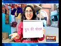 TV stars play dumb charades with SBAS  - 09:48 min - News - Video