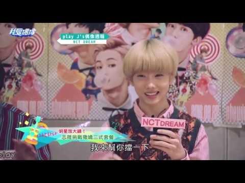20160919 Play J's 偶像週報 - NCT DREAM @ MTV 我愛偶像 Idols of Asia