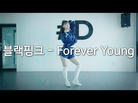 BLACKPINK (블랙핑크) - Forever Young Dance Cover (#DPOP Mirror Mode)
