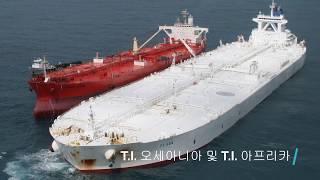 가장 엄청나게 거대한 배 10척