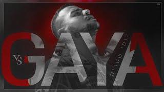 יוסי שטרית - GAYA (קליפ רשמי)