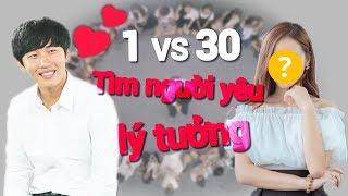 Trong Trắng ĐẶC BIỆT: 1 vs 30 - Hành trình thả thính tìm người yêu | VÌ YÊU MÀ ĐẾN TRẮNG TV