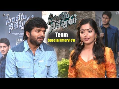 Anil-Ravipudi-And-Rashmika-Mandanna-Special-Interview-About-Sarileru-Neekevvaru
