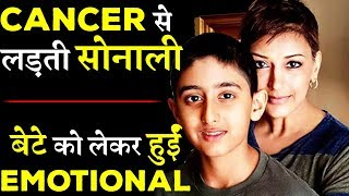 Sonali Bendre Shares Emotional Post With Her Son After Her..