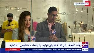 أقدم-طرف-صناعي-على-مستوى-العالم-كيف-كان-الطب-في-الحضارة-المصرية-القديمة؟