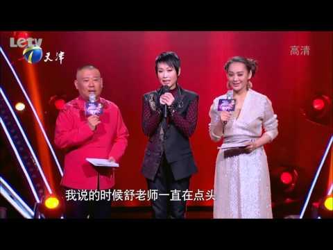2014.02.02天津衛視《國色天香》李玉剛做嘉賓演繹主題曲 完整版
