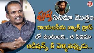 Jabardasth Sattipandu about Allu Arjun's Pushpa movie..