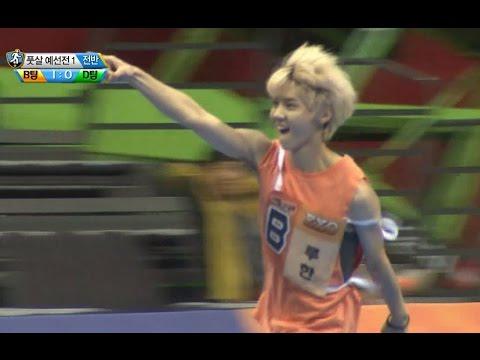【TVPP】Luhan(EXO) - Luhan Goal! Futsal Preliminaries, 루한(엑소) -  풋살 예선전 루한 골 @ 2013 Idol Championships
