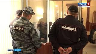 Сегодня в омском областном суде начнут оглашать приговор по делу об экстремизме