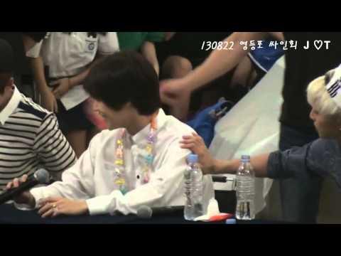 Jongtae/Hyunmin แทมและแทมเท่านั้น
