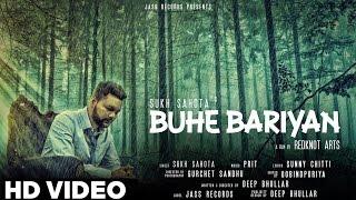 Buhe Bariyan – Sukh Sahota