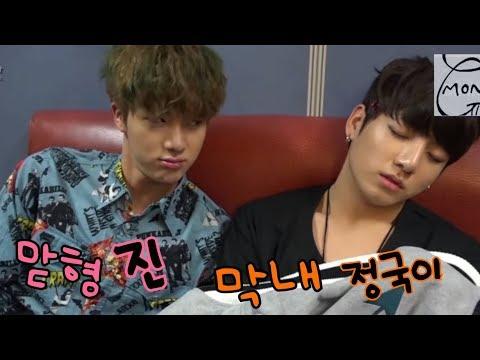 バンタンに年の差なんて関係ない(JIN & Jungkook)-BTS funny moments