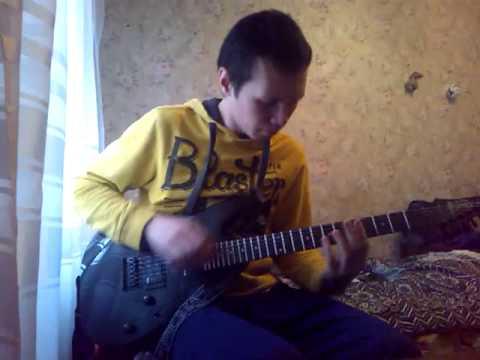 Иди в отмах. Guitar. (Lumen)