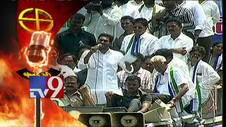 Election Fire: Chandrababu as an actor plays Viveka death..